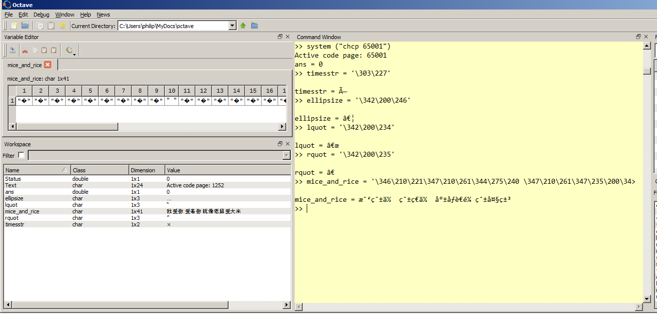 GNU Octave - Bugs: bug #43099, Missing support for